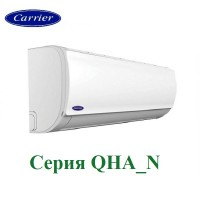 Кондиционер Carrier 42QHA012N/38QHA012N