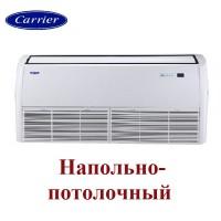 Напольно-потолочный кондиционер CARRIER 42FTH0181001231