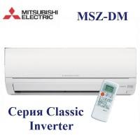 Инверторный кондиционер Mitsubishi Electric MSZ-DM25VA/MUZ-DM25VA