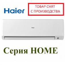 Кондиционер Haier HSU-07HEK303/R2/HSU-07HUN103/R2 HOME