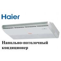 Напольно - потолочный кондиционер Haier AC48FS1ERA(S)/1U48LS1EAB(S)