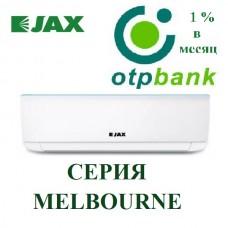 Сплит система JAX ACM-08HE