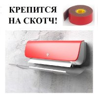 """Дефлектор на кондиционер """"Кросс 900"""""""