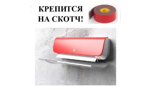 """Дефлектор на кондиционер """"Кросс 600"""""""