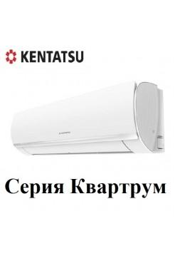 Кондиционер Кентатсу KSGQ50HFAN1 (Квантум)