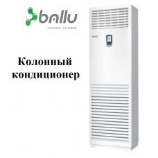 Колонная сплит-система Ballu BFL-24HN1_16Y