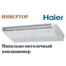 Инверторный напольно - потолочный кондиционер Haier AC12CS1ERA(S)/1U12BS3ERA
