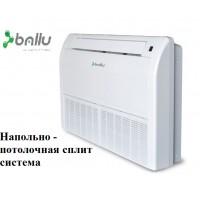 Напольно-потолочная сплит-система Ballu BLC_CF/in-60HN1