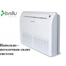 Напольно-потолочная сплит-система Ballu BLC_CF/in-18HN1