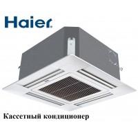 Кассетный кондиционер Haier AB60CS1ERA(S)/1U60IS1EAB(S)