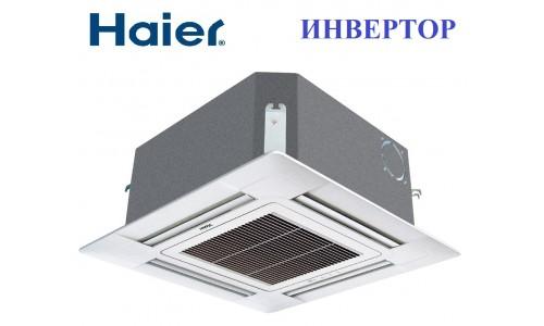 Кассетный инверторный кондиционер Haier AB60CS1ERA(S)/1U60IS1ERB(S)