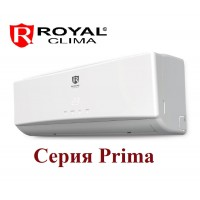 Сплит-система Royal Clima Prima RC-P76HN