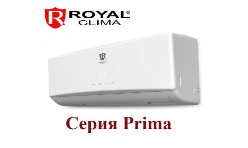Сплит-система Royal Clima Prima RC-P30HN