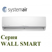 Сплит-система Systemair Sysplit 30 HP Q WALL SMART