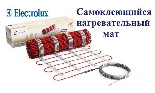 Самоклеящийся нагревательный мат Electrolux EEFM 2-150-7