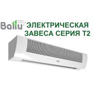 Электрическая тепловая завеса BALLU BHC-M20-T24