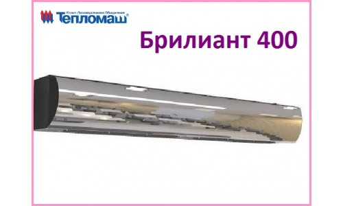 Электрическая тепловая завеса Тепломаш КЭВ-12П4043Е нерж Бриллиант 400