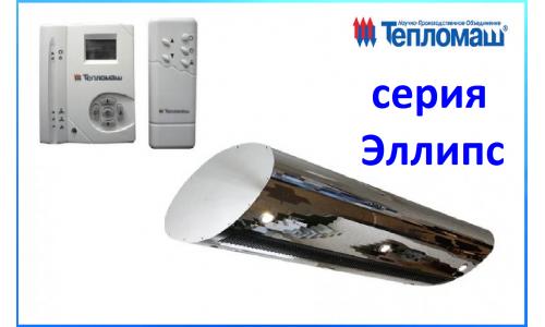 Электрическая тепловая завеса Тепломаш КЭВ-24П6030Е Эллипс