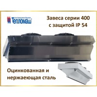 Электрическая тепловая завеса Тепломаш КЭВ-24П4050Е серия 400 IP 54