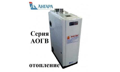 Газовый котел Ангара-Люкс АОГВ-17,4